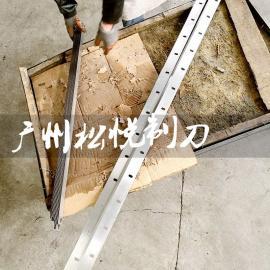 高速钢横切刀片丨横切机刀片丨厂家直销