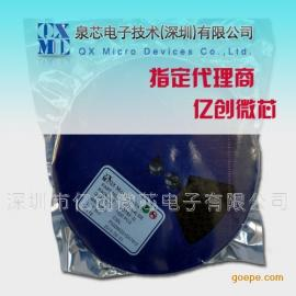 LED驱动草坪灯专用IC QX5259 可提供技术支持厂家直销