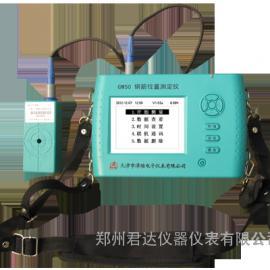 GW50钢筋位置测定仪