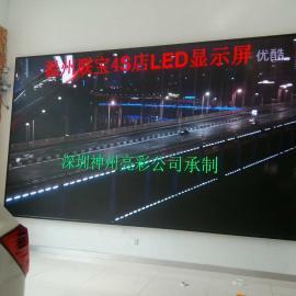 酒店会议厅LED显示屏