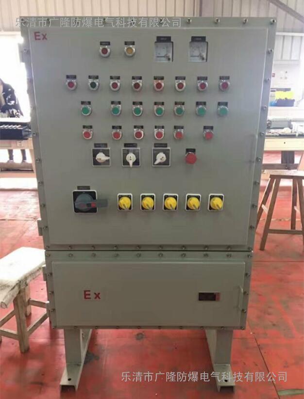 燃气锅炉防爆控制柜