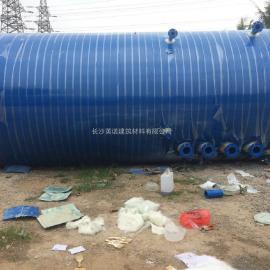 海南农村污水治理用玻璃钢化粪池