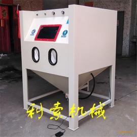 手动箱式高压喷砂机