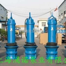 潜水轴流泵型号_大流量潜水轴流泵