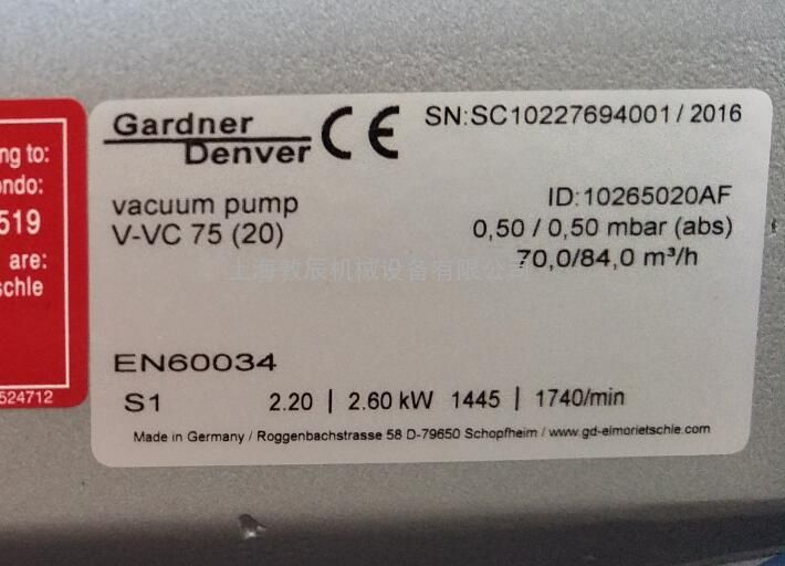 进口Gardner Denver真空泵价格