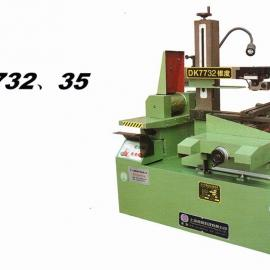 DK7735
