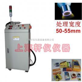 南京金属镀层纸板等离子表面处理设备plasma等离子清洗机