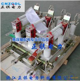 正祺FZN21-12D/630侧装式真空负荷开关厂家