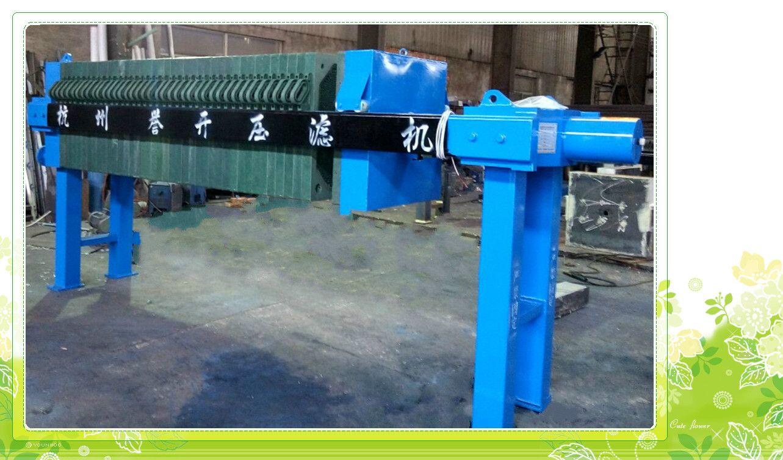 1250污水处理压滤机