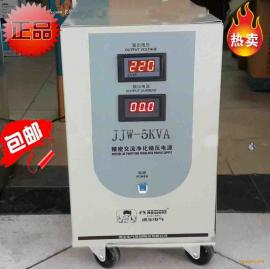 鸿宝JJW-5KVA立式高精度CT稳压净化电源