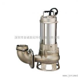 湛江水泵有限公司