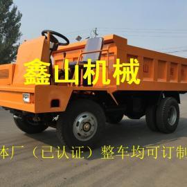小型矿用运输车 井下四轮运矿车