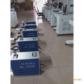 浙江 无锡便携式激光打字机出售及24小时出租服务