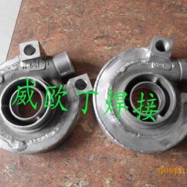 天津铝合金焊接加工