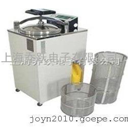 广西D-1全自动灭菌锅生产厂家