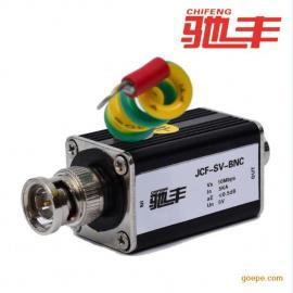 摄像枪信号防雷器 数字信号防雷器 模拟信号浪涌保护器