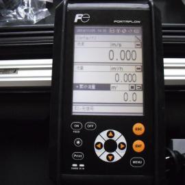 日本富士便携式超声波流量计有专业技术人员现场测试供应服务