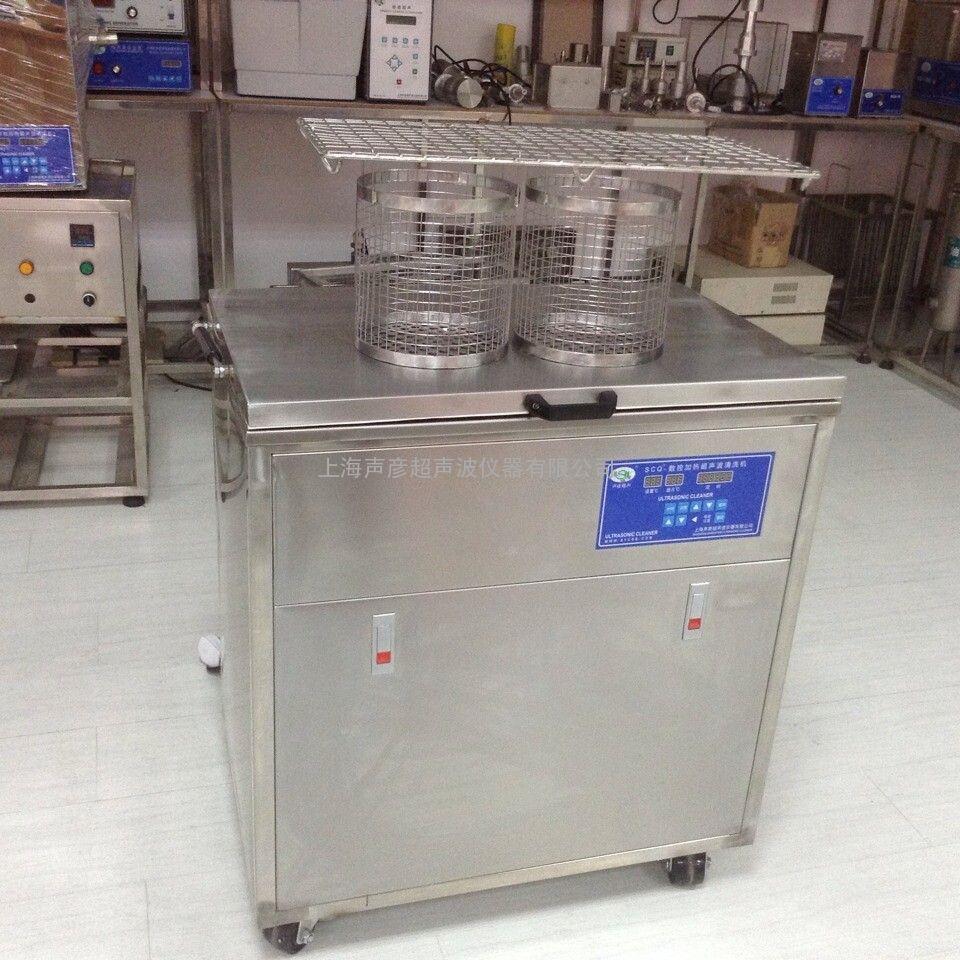 上海声彦超声波清洗机1000W功率54L容量SCQ-1000B数控加热厂家