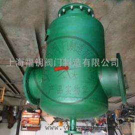GCQ-250T自洁式排气水过滤器