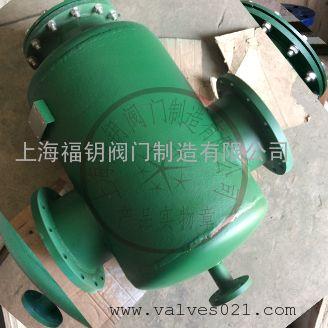 GCQ-T自洁式过滤器-GCQ-T型自洁式排气水过滤器