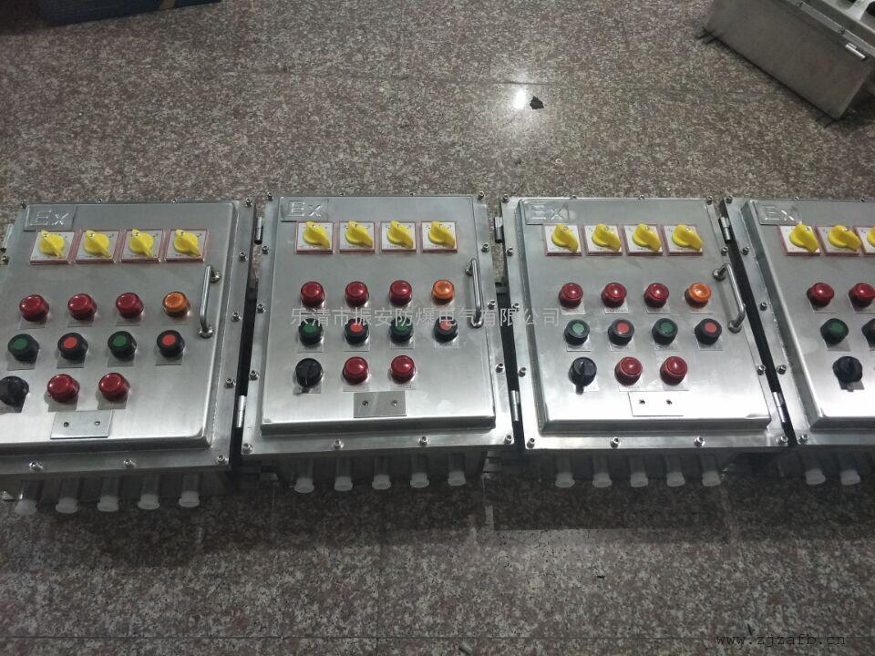 304不锈钢防爆控制箱防爆配电箱定做