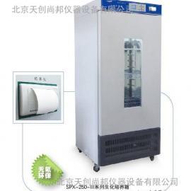 厂家直销SPX-250-GB型光照培养箱、生化培养箱