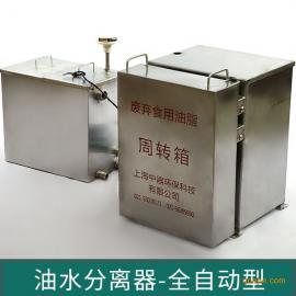 上海饭店用油水分离器
