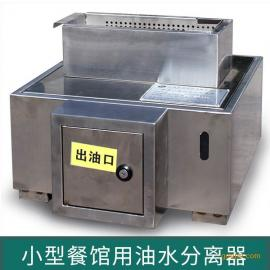 上海餐饮废水隔油器-6型