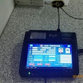华思福人证合一访客机访客登记系统来访人员管理人脸识别