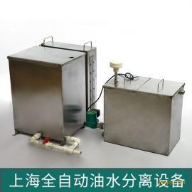 专用于洗碗池的油水分离器