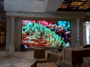 赣州会议厅LED显示屏
