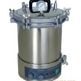 YX-18HM不锈钢手提式蒸汽消毒器 煤电两用(新款)