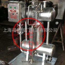 疏水自动加压器-凝结水输送装置-SZP疏水自动泵
