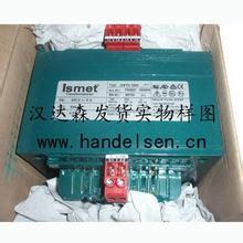 德国Ismet/Ismet原厂行货/Ismet提供报关单/Ismet全系列