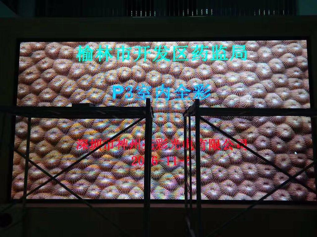 商场LED电子屏多少钱一平方米