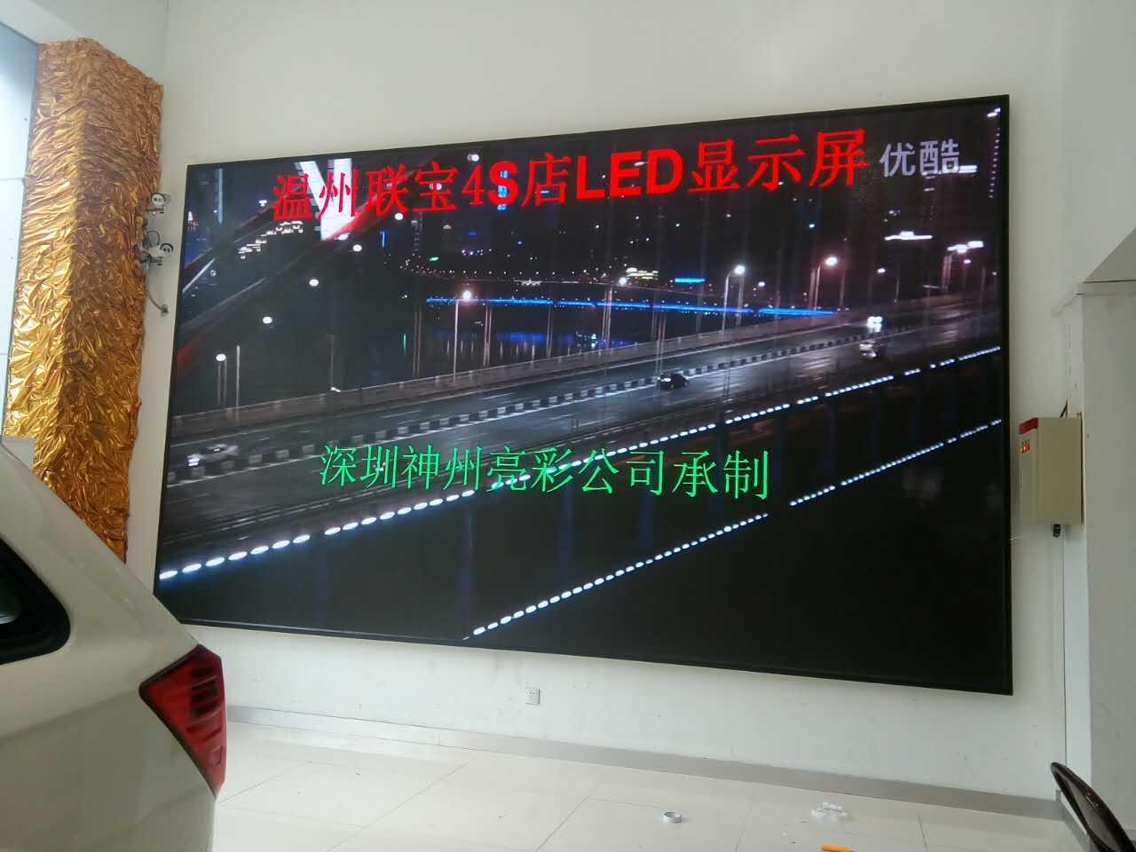 展示厅LED显示屏多少钱一平方米
