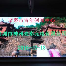 一站式LED显示屏厂家神州亮彩