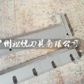 塑料切袋机齿刀片丨切袋机切刀波浪刀丨厂家直销