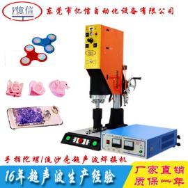 直销工艺品超声波,超音波,塑焊机,焊接机,超声波机塑料焊接设备