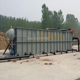 养殖污水处理东流影院溶气气浮机厂家直销