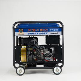 电焊专用190A柴油发电电焊两用机价格
