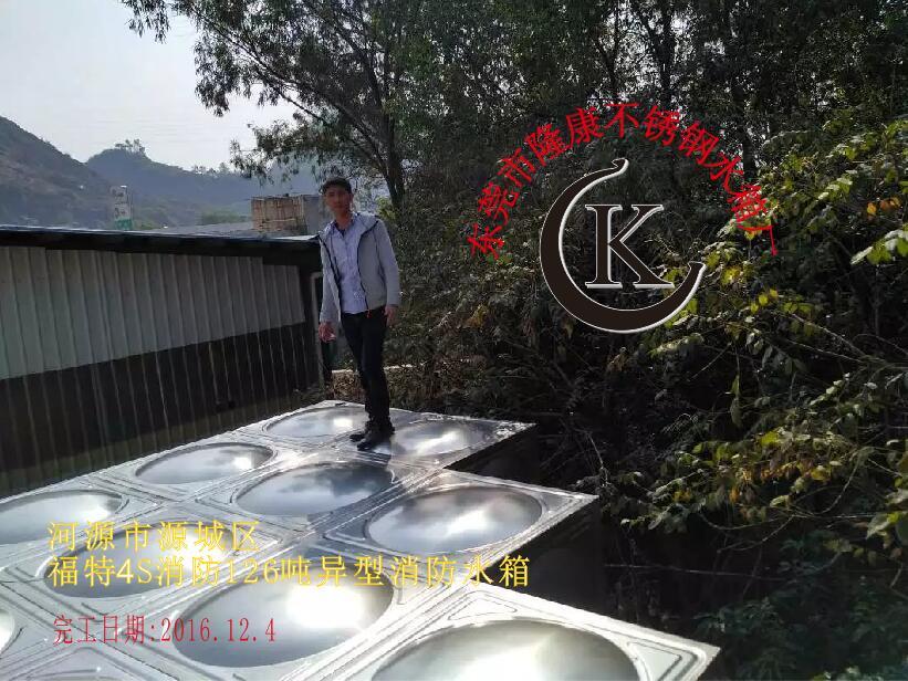 广州市不锈钢生活水箱
