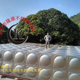 广州市异型生活水箱