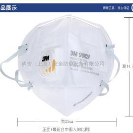 3M口罩代理~3M口罩代理批发~3M口罩一级代理~