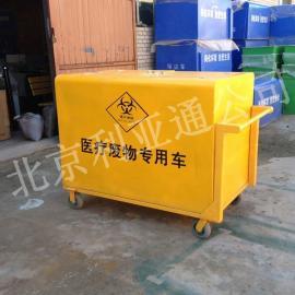 北京利亚通厂家直销医疗保洁车医院废物收集车、医疗手推垃圾车