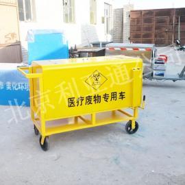 北京利亚通厂家直销医疗废物垃圾车医用垃圾车、医院手推保洁车