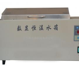 数显恒温水浴箱HH-420