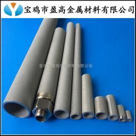 供应不锈钢多孔金属粉末烧结滤芯