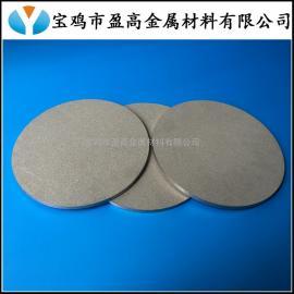 气体分布多孔钛板