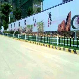 宝应方正围栏厂-宝应PVC护栏厂-宝应绿化栅栏厂